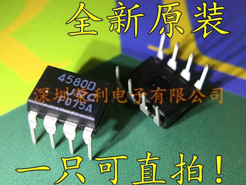 10 piezas nuevo JRC4580D NJM4580D 4580D DIP8 en stock