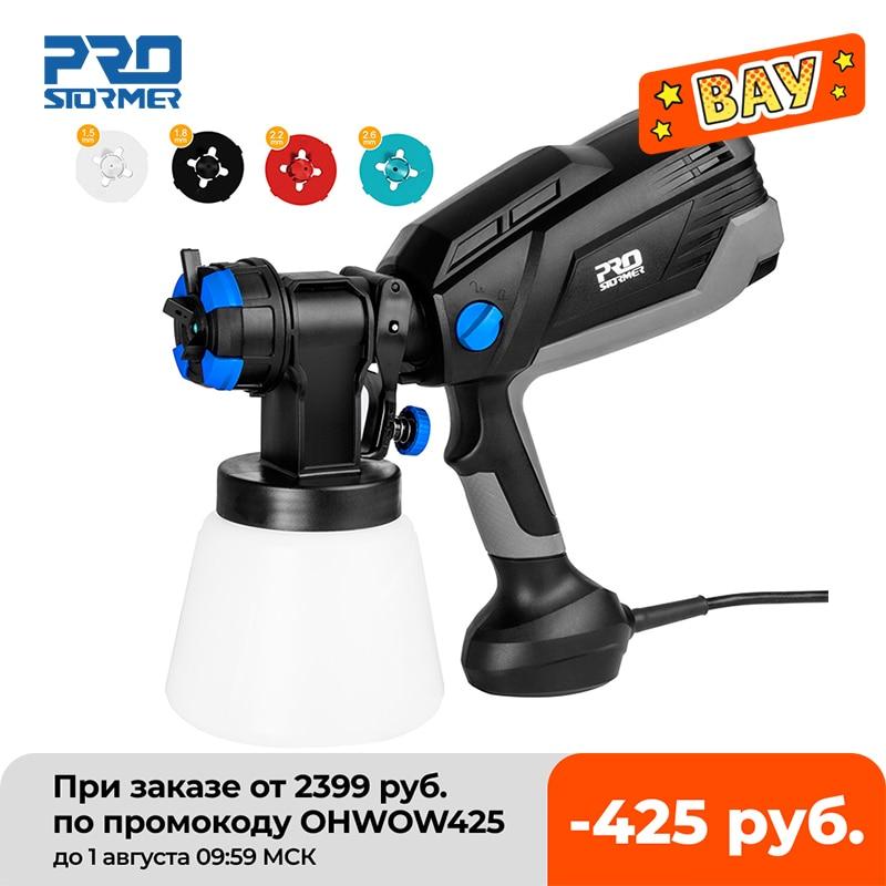 600W Electric Spray Gun 4 Nozzle Sizes 1000ml HVLP Household Paint Sprayer Flow Control Airbrush Easy Spraying by PROSTORMER