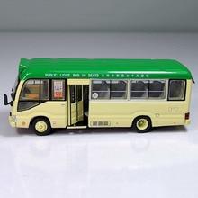 1/76 skala mini Delicate metall legierung auto #180 bus fahrzeug modell diecast Grün modell Hause schreibtisch dekoration Sammlerstücke display