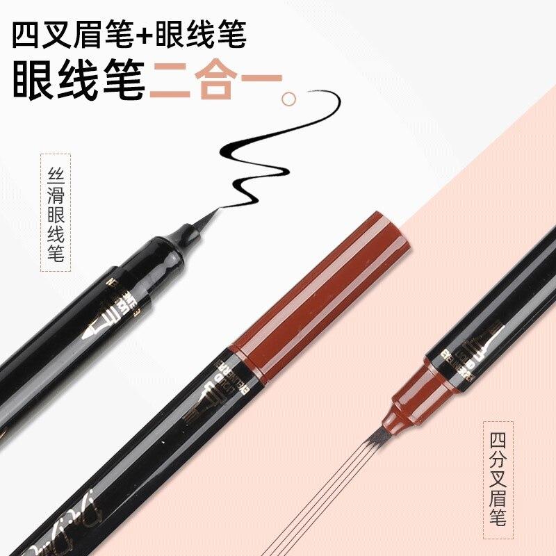 Double 1Pc Rotatable Waterproof Eyeliner 24 Hours Long-lasting Black Pen Makeup Cosmetic
