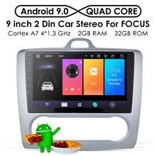 2G+32G Android 9.0 DSP Car Radio Multimedia Video Player Navigation GPS For ford focus 2 3 Mk2/Mk3 hatchback 2 din DVD Exi AT MT