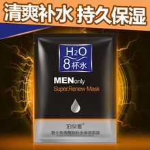 10PCS Men mask moisturizing oil control anti acne Face Mask Moisturizi cosmetics clean, shrink pores