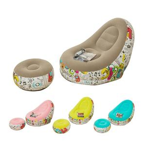 Inflatable Sofa Folding Portable Flocking Lounger Leisure Chair and Footstool
