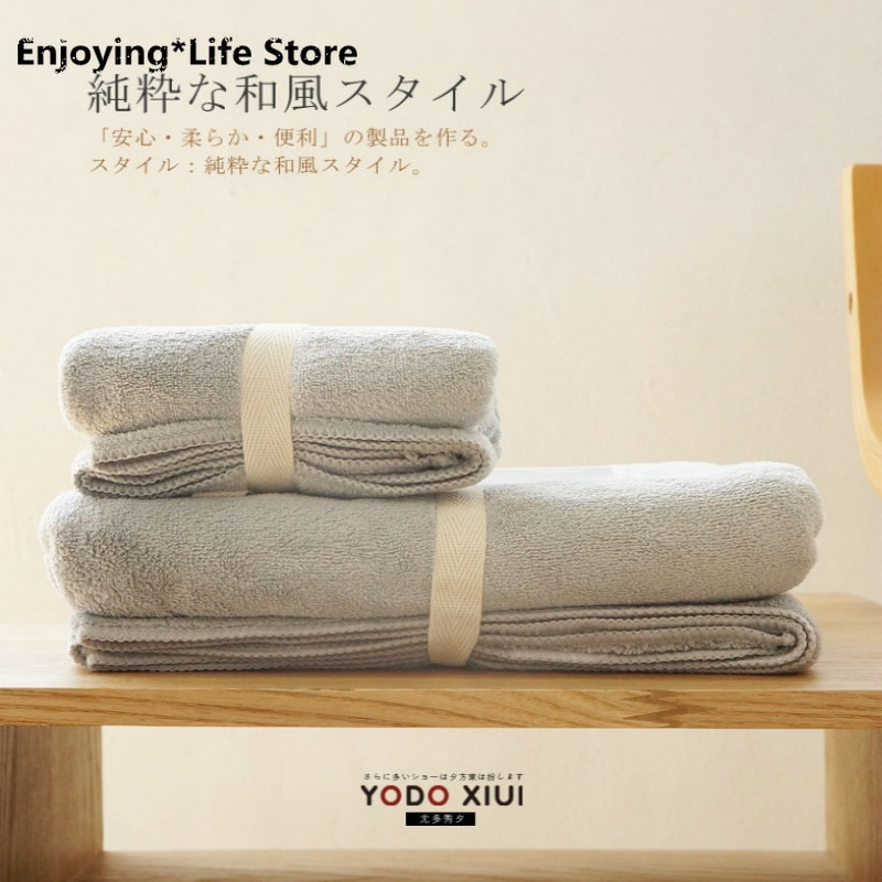 ماصة لينة المنزلية منشفة الوجه مجموعة فوط استحمام فوط استحمام للكبار منشفة استحمام