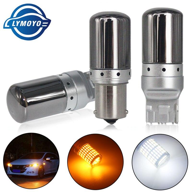1 шт. CanBus S25 1156 BA15S P21w BAU15S PY21w T20 7440 W21W светодиодный фонарь 3014 144smd без ошибок Canbus поворотные сигнальные огни Тормозная лампа