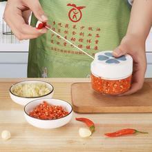 Manuelle Pull Seil Lebensmittel Gemüse fleisch Chopper Hand Ziehen Slicer Küche Edelstahl Knoblauch Presse