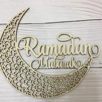 3pcs wood cut out moon ramadan mubarak ramadan products decoration 2018cm