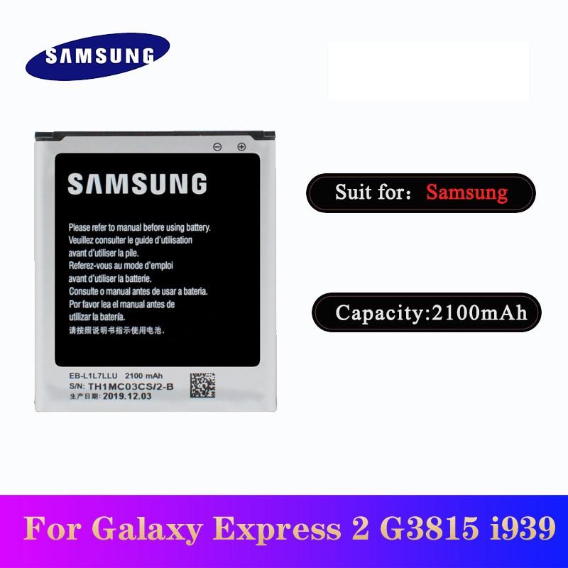 5 pçs/lote EB-L1L7LLU Bateria Para O Samsung Galaxy Express 2 G3815 G3818 G3819 G3812 i939 i9260 I9268 Bateria Do Telefone 2100mAh