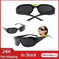 1pcs eye training pinhole glasses vision care exercise cycling eyewear anti fatigue glasses for pc screen laptop eye protection