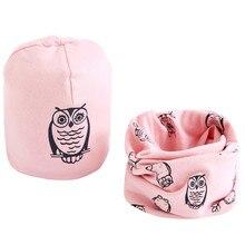 New Spring Autumn Girls Hat Scarf Set Cartoon Owl Star Swan Baby Boy Girls Hat Set Children Hat Scar