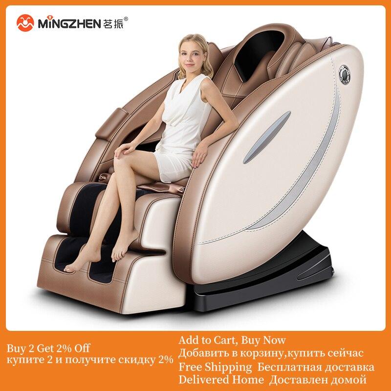 MZ صفر الجاذبية الفاخرة مكتب التدفئة الكهربائية اتكأ كامل الجسم أكياس الهواء تدليك كرسي جهاز على شكل مقعد لتدليك القدمين كرسي