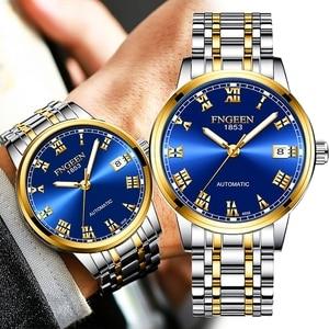 Часы наручные мужские механические, водонепроницаемые с автоподзаводом, для дайвинга и плавания