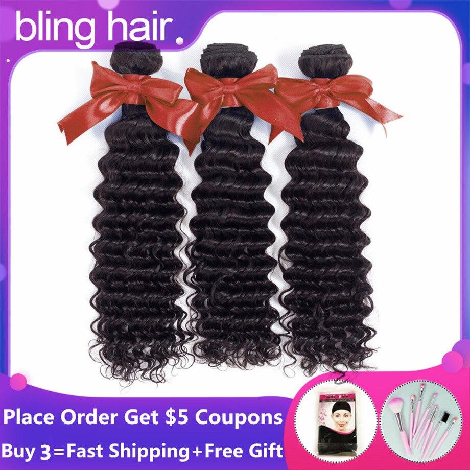 Bling Hair Remy Brazilian Hair Weave Bundles Deep Wave Bundles 100% Human Hair Extension 8-30 Inch Natural Color 1/5/10 Piece