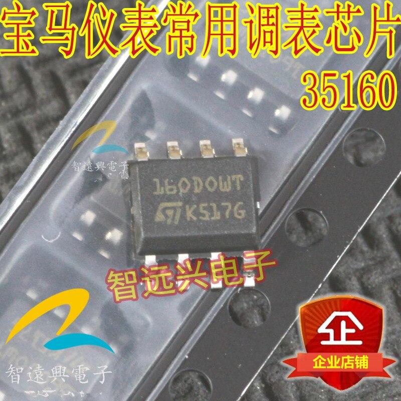 5PCS/LOT M35160 160DOWT 160D0WT 160DOWQ 160D0WQ SOP-8 CAR IC For BMNW car dashboard chip car IC 100% Original New
