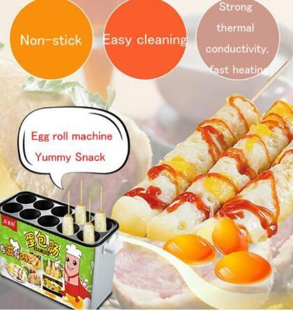 ماكينة لف البيض 220 فولت أو غاز ماكينة لف البيض غير لاصقة البيض فطيرة لفة آلة تجارية البيض لفة صانع وجبة خفيفة JDQ1001