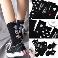 korean style female fashion harajuku woman socks happy cartoon smiley chrysanthemum cute hip hop skateboard girl socks