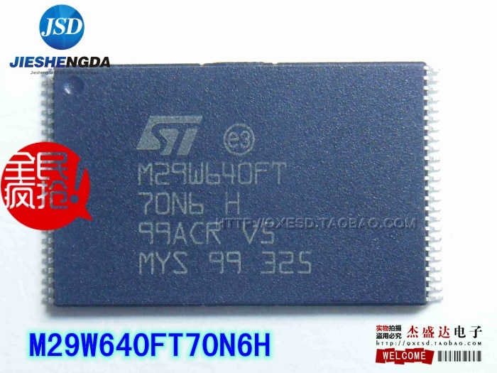 50 قطعة M29W640FT-70N6H جديد