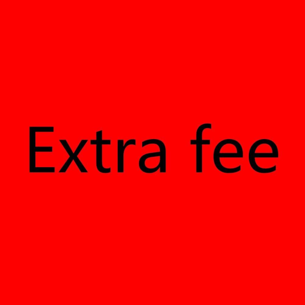Дополнительно бесплатно