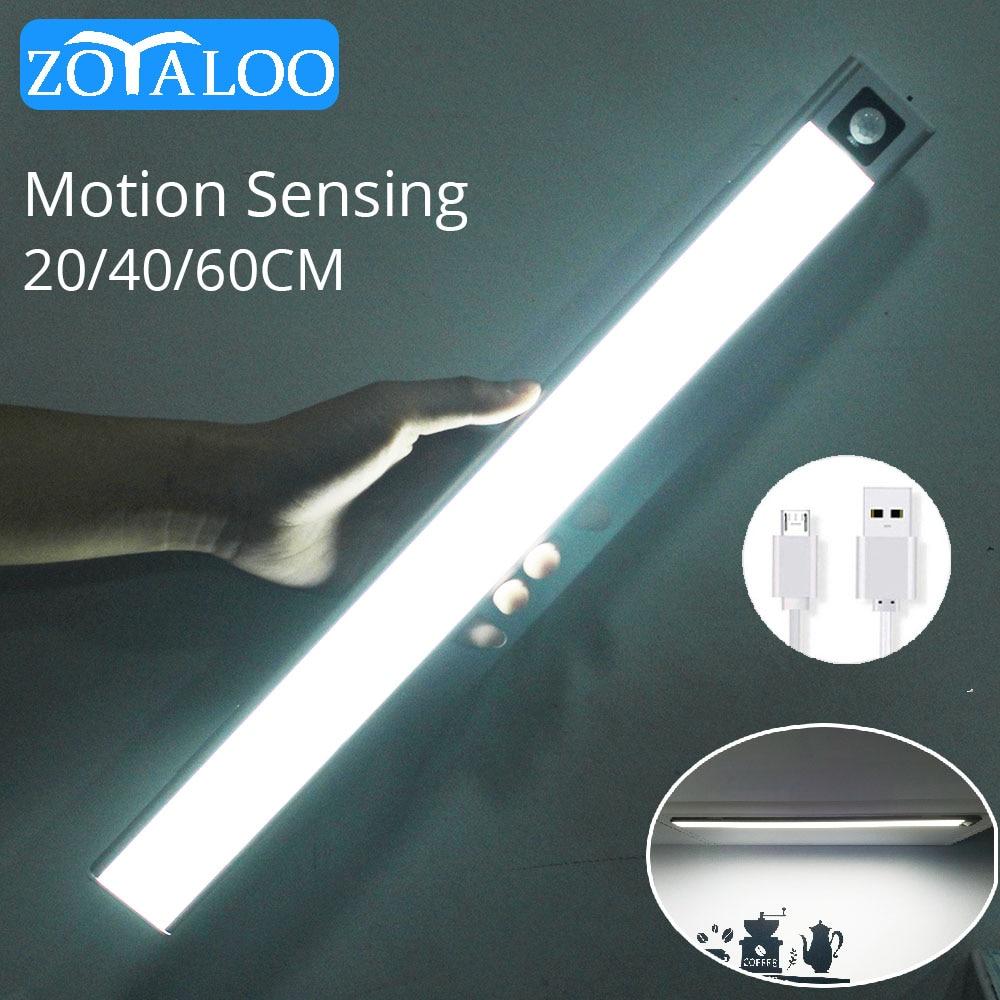 Zoyaloo رقيقة جدا 20/40/60 سنتيمتر LED قابلة للشحن PIR محس حركة خزانة خزانة مصباح تحت خزانة مصباح ألمنيوم ضوء الليل