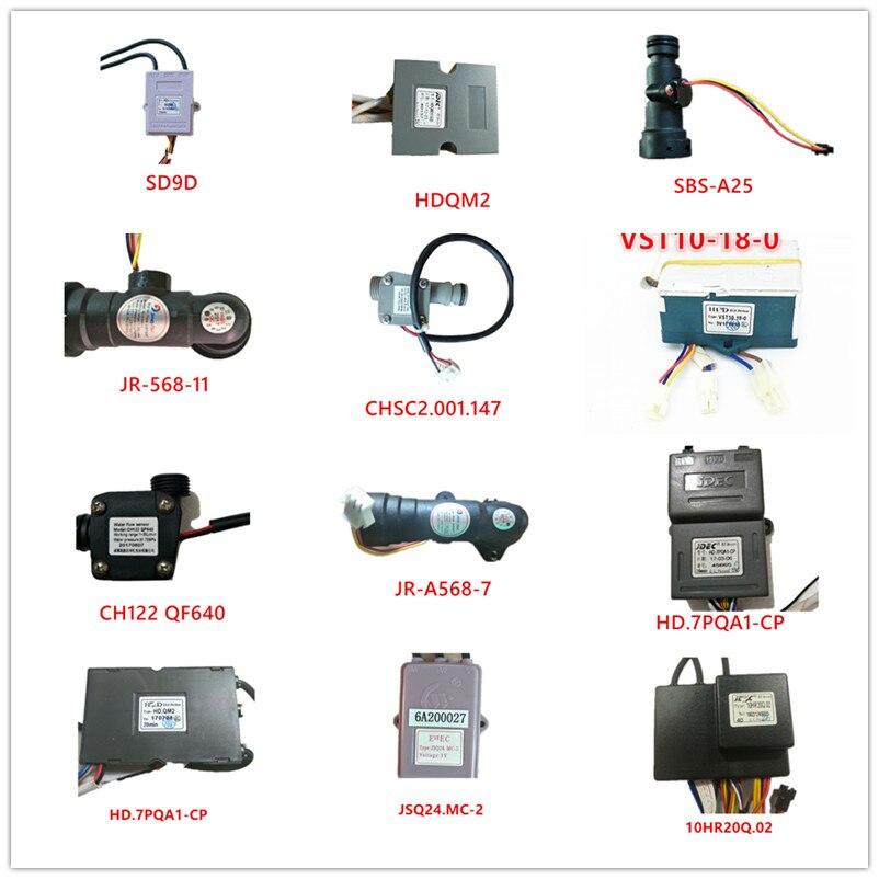 SD9D | HDQM2 | SBS-A25 | JR-568-11 | CHSC2.001.147 | VST10.18-0 | CH122 QF640 | JR-A568-7 | HD.7PQA1-CP | HD.QM2 | JSQ24.MC-2 | DB-11 | 10HR20Q.02
