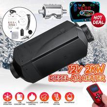 Auto Heater 12V 2KW Voor Webasto Diesels Heater Lcd Monitor Auto Heater Silencer Voor Rv Auto Vrachtwagen Motor Thuis boot Bus Camper