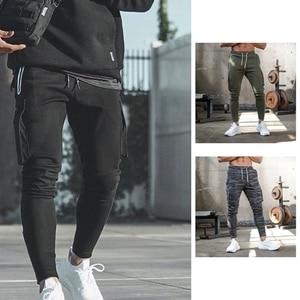 Trendy Men's Pants Men's Fitness Trousers Men's Loose Running Training Pants Sports Pants Tight