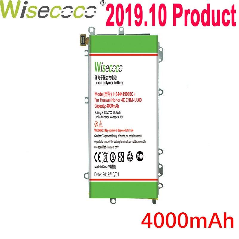 Wisecoco 4000mAh HB444199EBC+ Battery With Frame For Huawei Honor 4C C8818 CHM-UL00 CHM-U01 G Play Mini Phone Latest Production