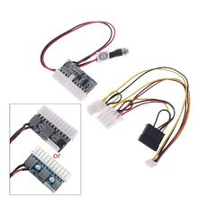 Dc 12 v 160 w 24pin pico atx interruptor psu carro auto mini itx alta fonte de alimentação module1 #
