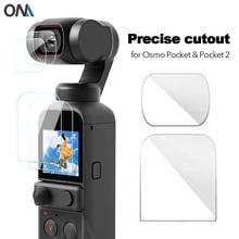 DJI Osmo poche 1 & 2 accessoires de protection décran Film de protection dobjectif housse de cardan pour DJI Osmo poche 2 caméra daction
