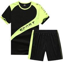 Adultes enfants Football maillots hommes garçons filles Football ensembles à manches courtes enfants Football uniformes Football Fitness survêtement costumes 08