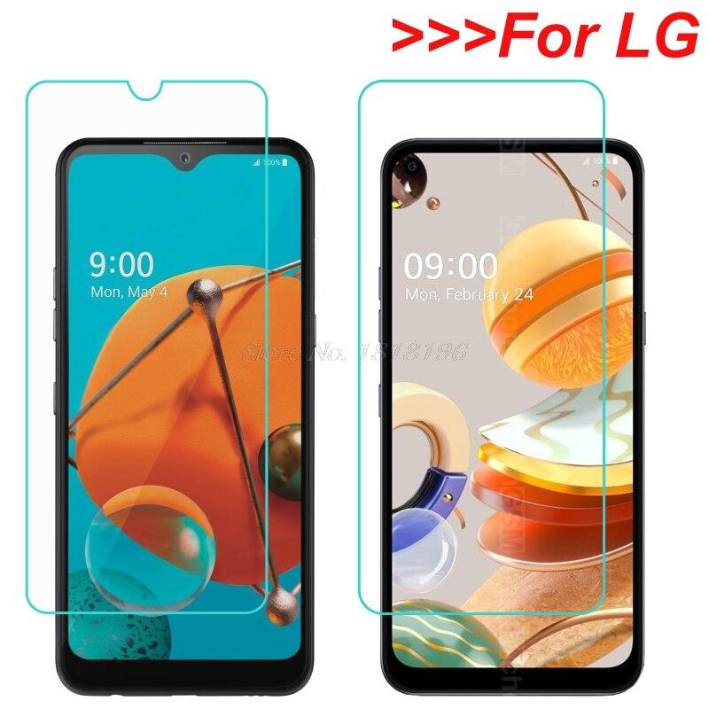 For LG K31 K41S K51S K61 Q51 Q61 Q92 5G Tempered Glass Screen Protector Film LG Neon Plus Stylo 5X 6 V60 W10 Screen Film Glass