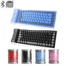 Складная Беспроводная клавиатура Bluetooth, бесшумная клавиатура с 87key, Мягкая силиконовая Гибкая клавиатура Teclado для ПК, Huawei, Iphone, планшета