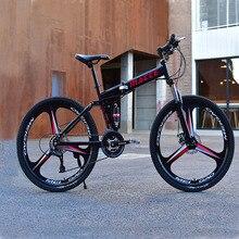 24 인치 접이식 산악 자전거 21 속도 이중 충격 흡수 OffRoad 가변 속도 Top editio 성인 학생 1 륜 자전거