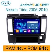 Nissan Tiida 2005-2010 ROM 64G   Autoradio, système central multimédia, vidéo stéréo, DVD, GPS, Navigation, AM DSP 1 din, Android 9.0