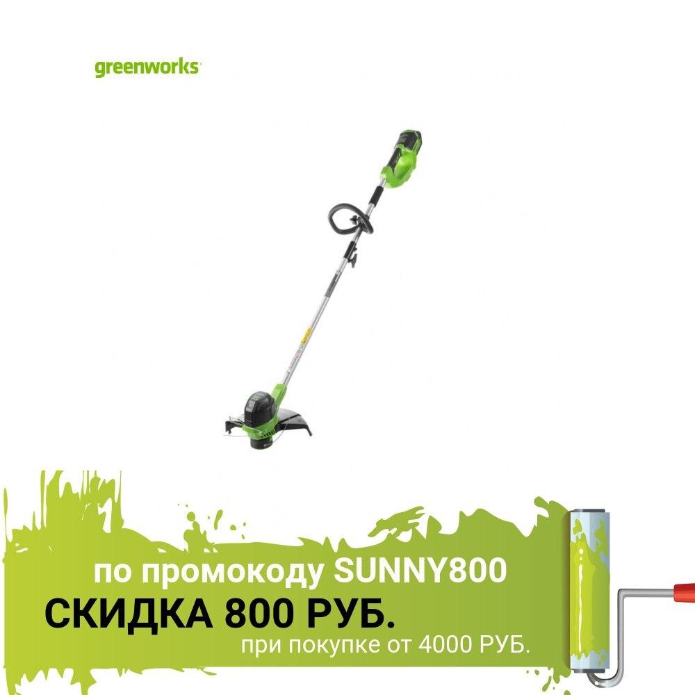 Триммер аккумуляторный Greenworks GD40LT30, 30 см, без АКБ и ЗУ