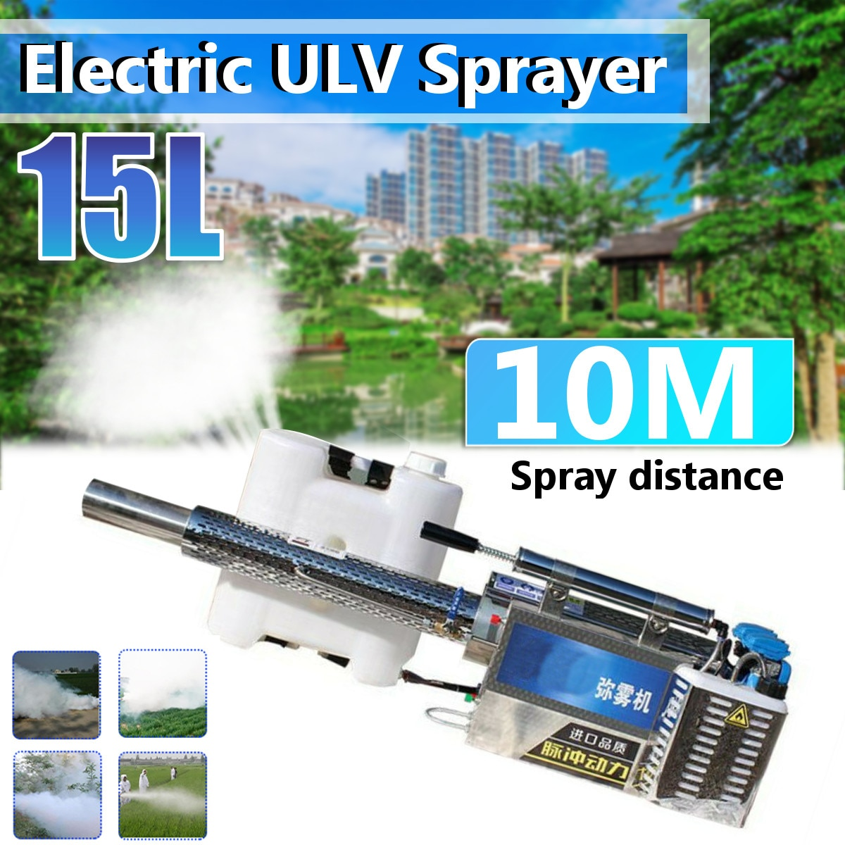 2L/15L Portable Disinfection Thermal Fogger Machine ULV Fogger Machine Large Capacity Sprayer Spray Machine Virus Disinfection