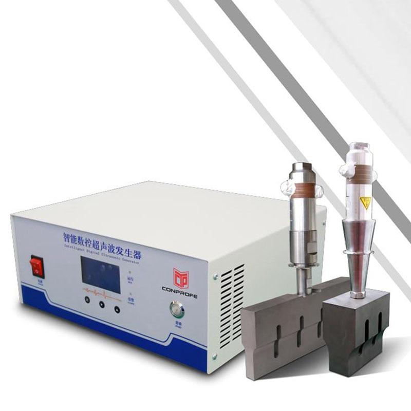 CONPROFE 20K 2000W 110x20 مللي متر 15Khz 2600W محول بالموجات فوق الصوتية مولد آلة لحام أجزاء ل n95 UW20-1A-JXN UW15-1B-CFN