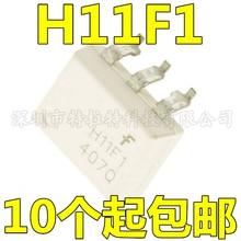 10 Stks/partij Merk Nieuwe & Originele H11f1 Wit Fairchild Koppeling Sop-6 Koppeling