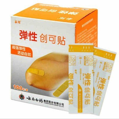 Yunnan Baiyao Band-Aid 100 pcs Elastic Household Outdoor Survival Wound Dressing Sterilization and Ventilation Band-Aid