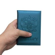 Mode russie Relief passeport couverture hommes Portable Id adresse titulaire pension Case femmes fonction portefeuille sac voyage accessoires