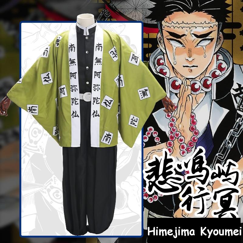 Anime Comic demonio asesino Kimetsu no Yaiba Cosplay disfraces Himejima Kyoumei Cosplay de kimono uniformes Samurai ropa