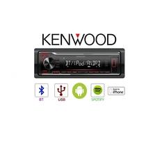 RADIO automatique KENWOOD KMM BT 204