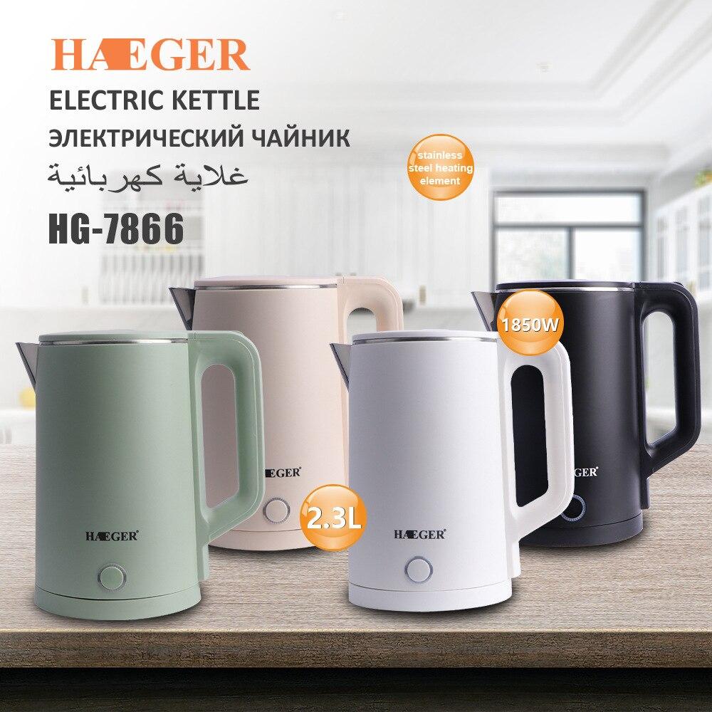 Высокая мощность 1500 Вт 2L Нержавеющая сталь анти-сухой Электрический чайник быстро кипения чайник черный, белый цвет зеленый розовый чайник