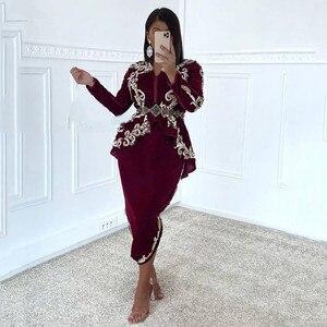 Burgundy Moroccan Kaftan Caftan Muslim Evening Dresses Sheath Long Sleeves Appliques Dubai Arabic Turkey Abaya Islamic Gown