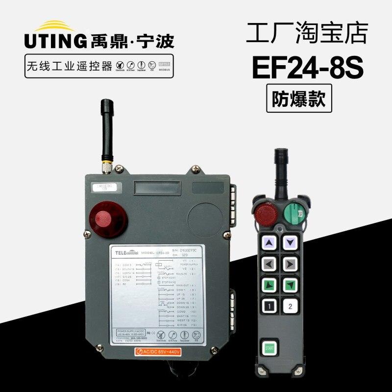Telecontrol UTING انفجار برهان BF EF24-8S الصناعية اللاسلكية راديو التحكم عن بعد ل رافعة 1 الارسال 1 استقبال ExCT4