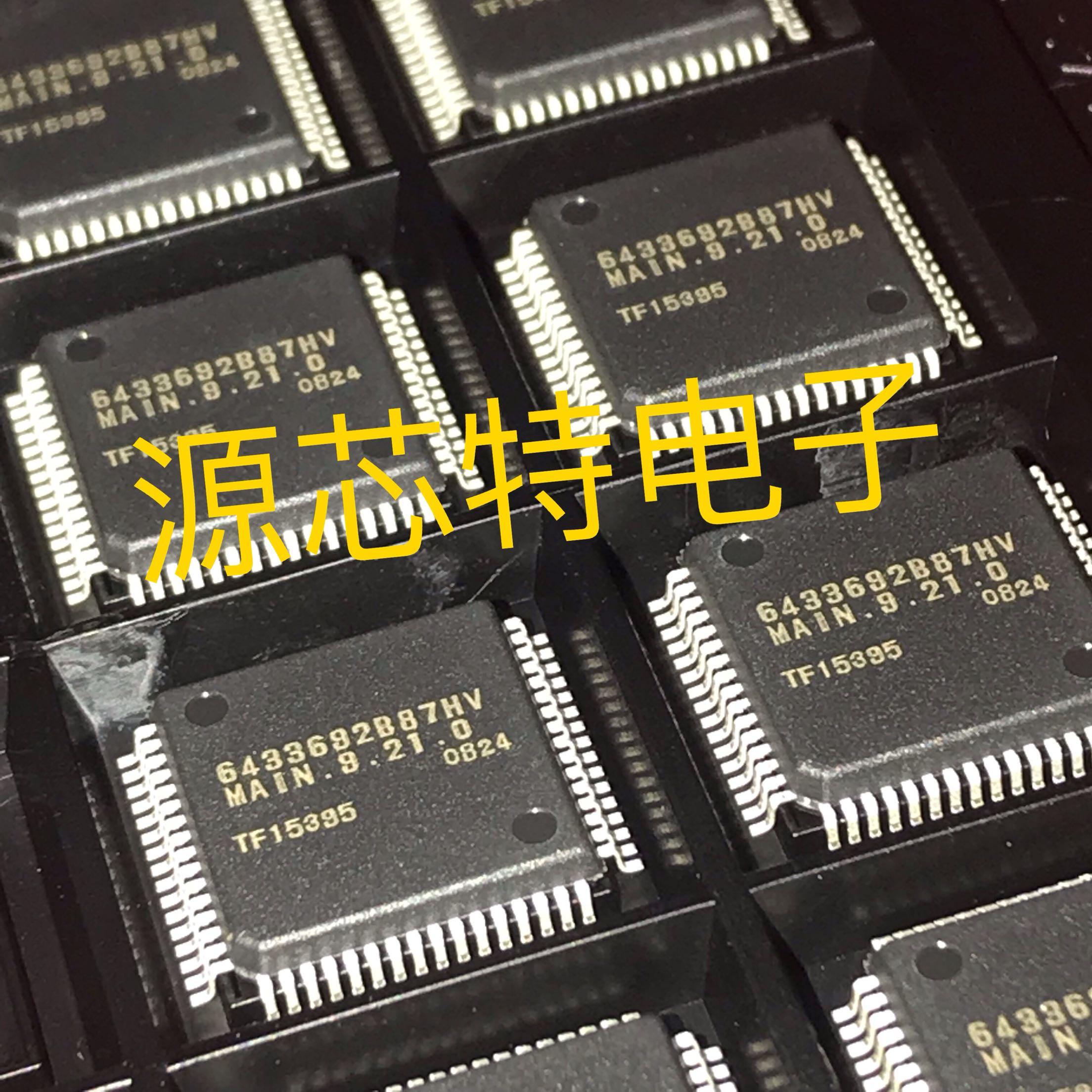 2PCS HD6433692B87HV 6433692B87HV QFP64 Chips de Memória
