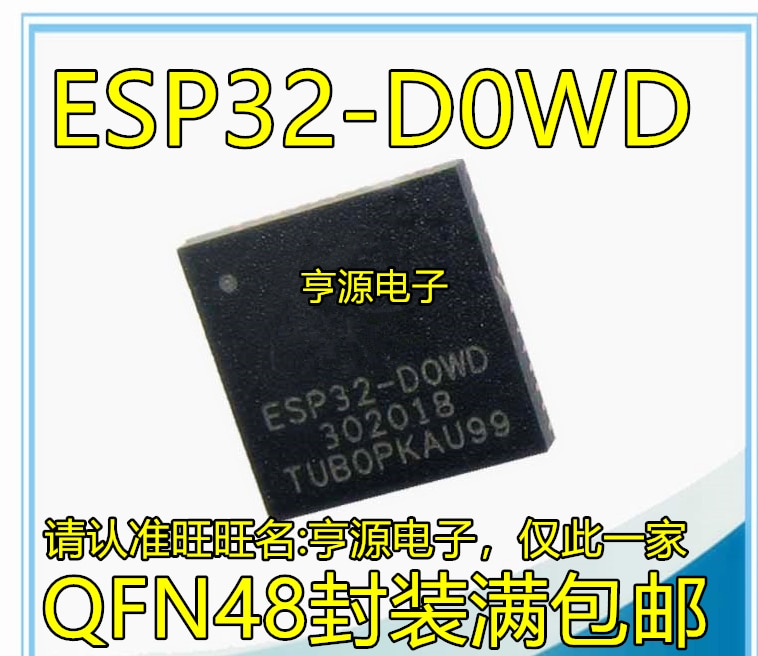 100% novo & original ESP32 ESP32-D0WD WiFi ESP32-DOWD ESP32-D0WDQ6