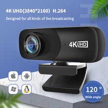 TISHRIC C160 4K 3840*2160 веб-камера Веб-Камера С микрофоном для компьютера прямая трансляция видео вызов конференции