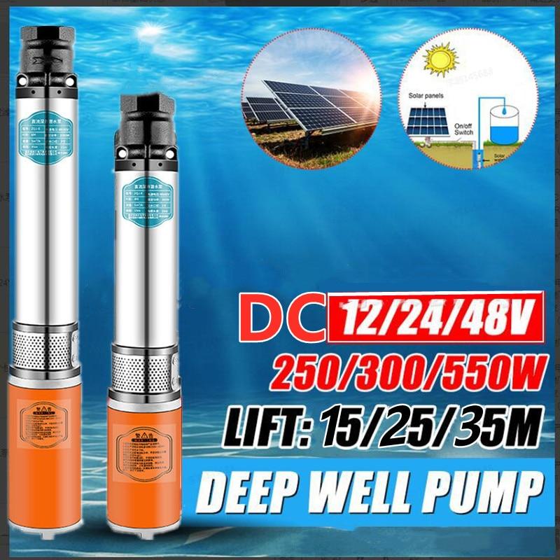 6m 3/h 15M 12 فولت/24 فولت/48 فولت الشمسية مضخة مياه 250W300W عالية رفع مضخة الآبار العميقة تيار مستمر مضخة غاطسة الري الزراعي حديقة المنزل