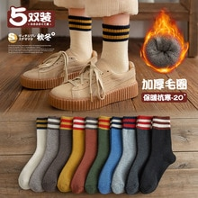 Socks Women's Mid Tube Stockings Autumn and Winter Fleece Lined Padded Warm Keeping Stockings Month